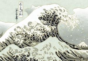 Chiyogami 653