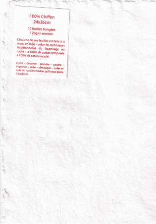 Rag paper pack of 10 sheets - 24x36 cm - white
